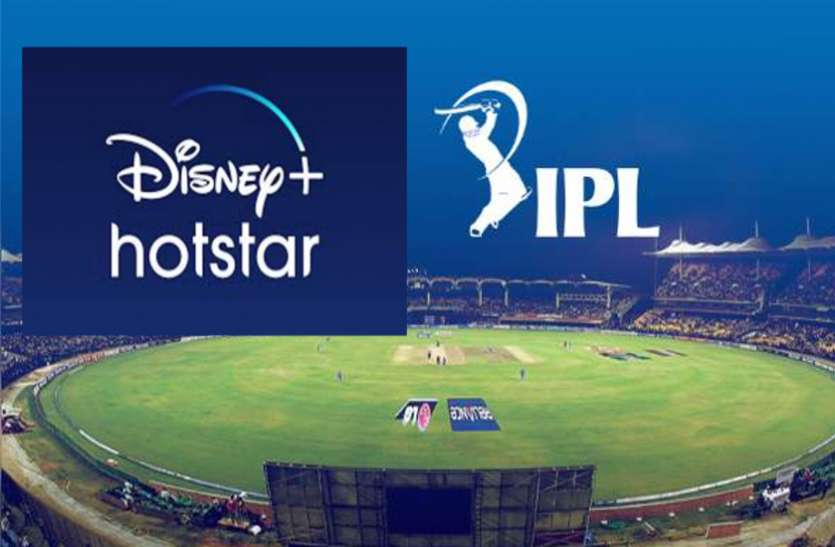 Enjoy IPL Matches Live With Disney Hotstar